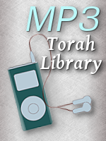 Download MP3s of any Shiurim in the Library