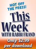 MP3s of this weeks Shiurim and other current Shiurim